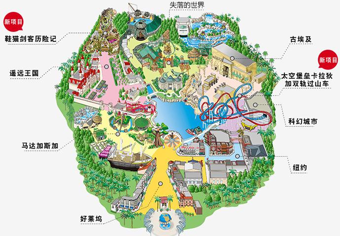 新加坡环球影城,坐落于新加坡首席娱乐胜地——圣淘沙名胜世界.
